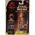 Фигурка Star Wars Anakin Skywalker серии: Episode I