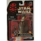 Набор аксессуаров для фигур Star Wars Naboo Accessory Set серии: Episode I