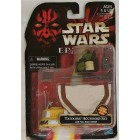 Набор аксессуаров для фигур Star Wars Tatooine Accessory Set серии: Episode I