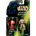 Фигурка Star Wars AT-ST Driver из серии: The Power Of The Force