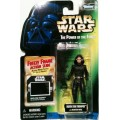 Фигурка Star Wars Death Star Trooper из серии: The Power Of The Force