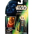 Фигурка Star Wars Bib Fortuna серии: The Power Of The Force